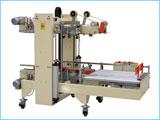 XPH-50 全自动工字型封箱机